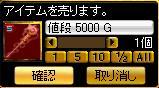 ハナプ-0617