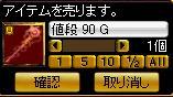 鍛冶屋-0618