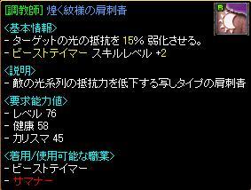 肩-0621