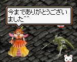 姫-0628