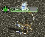 めりカルビ-0705