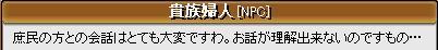 貴族-0716