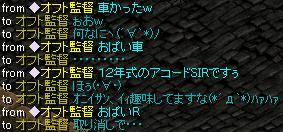 監督2-0811