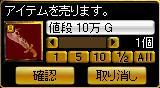 U2-1017