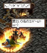 愛-0109