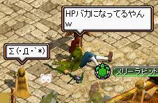 HP-0423