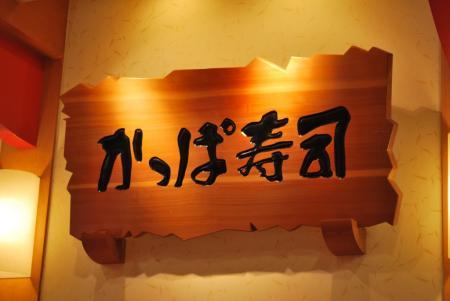 20090509_016.jpg