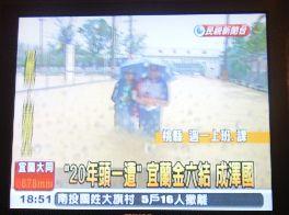 typhoon2.jpg