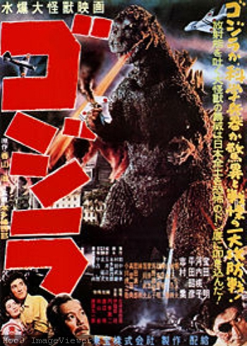 200px-Gojira_1954_Japanese_poster (1)