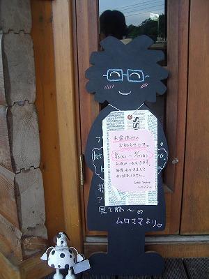 2009_0812画像0002