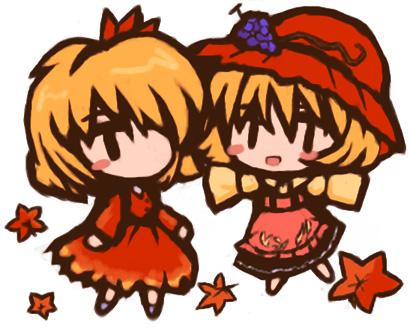 ちび秋姉妹