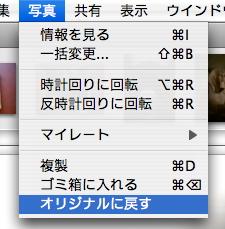 20070710215748.jpg