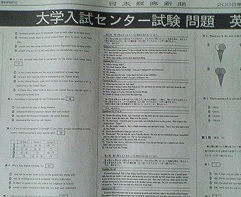 200801201003000.jpg