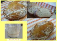 レモン酵母のパン