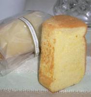 リ・ファリーヌのプレーンシフォンケーキ