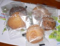 TSUMAGARIのクッキー