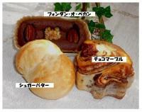 美味しいお菓子&パン