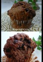 muffin(2).jpg