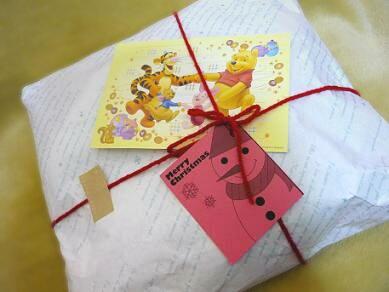 Merry Christmas 2008 ( hamiさん、ぁりがとです~♪ )