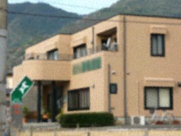 病院 ( 2009 january )