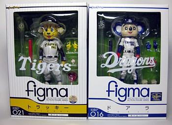figma1.jpg