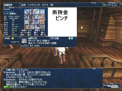 20060801042001.jpg