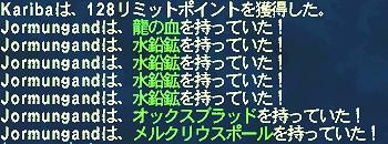 20060814010809.jpg
