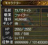 99999999