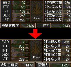 DEX→STR