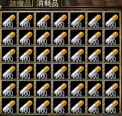 黄カプ重量2344