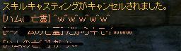 キモイ(?)顔文字