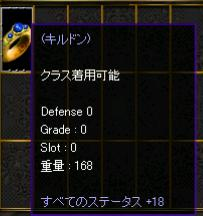 MAXキルドン5.9M