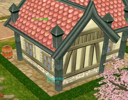 タキオンの裏の家