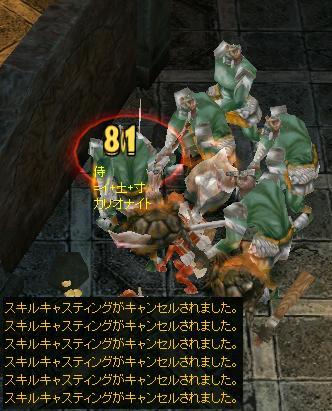 塔7時でBOX
