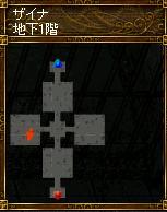 セラスB1地図