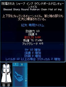 060412b.jpg
