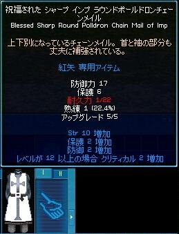 060412i.jpg