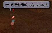 060712a.jpg