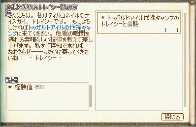 060930a.jpg