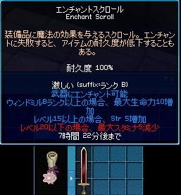 061124a.jpg