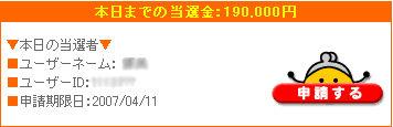 20070411124025.jpg