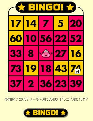 20070422114150.jpg