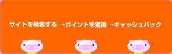 butatyoki1.jpg