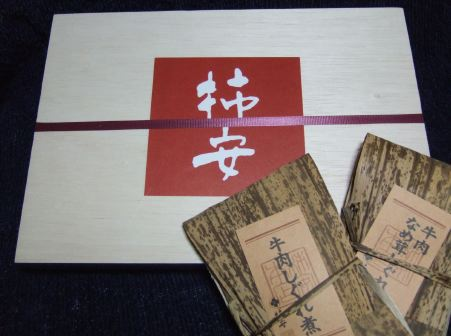 02_01kiri_pre1a.jpg