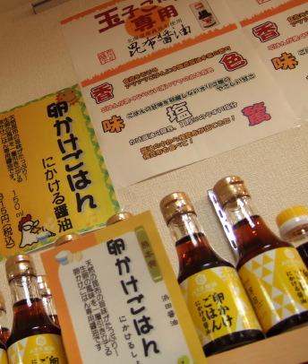 0422kumamoto1.jpg
