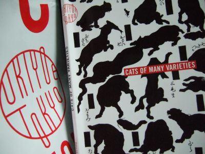 1207cats_ukiyoe1.jpg