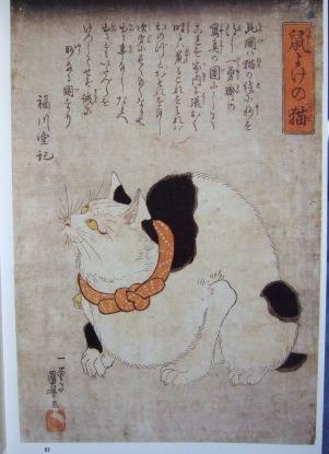 1207cats_ukiyoe3s.jpg