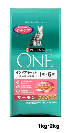 cat_img010.jpg