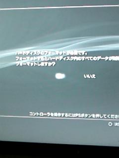 090405_161006.jpg