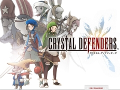 crystal01.jpg